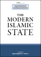 The Project of a Viable and Sustainable Modern Islamic State