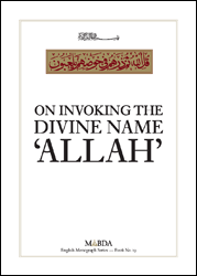 On Invoking the Divine Name 'Allah'
