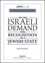 On the Israeli Demand for Recognition of a 'Jewish State'