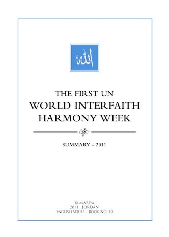 The First UN World Interfaith Harmony Week