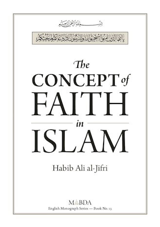 The Concept of Faith in Islam