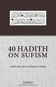 160630-40-Hadith-Sulami-001-Cover-WEB