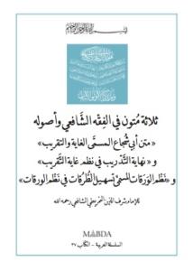 =10-7-2016 Cover.pdf=