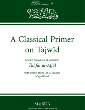A Classical Primer on Tajwīd