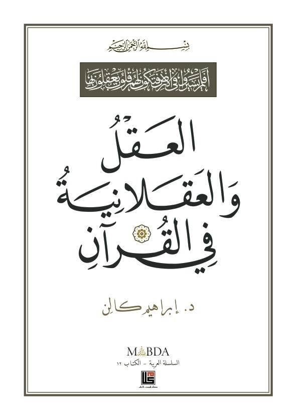Download this PDF