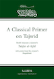 A-Classical-Primer-on-Tajwid-EN-cover-mini