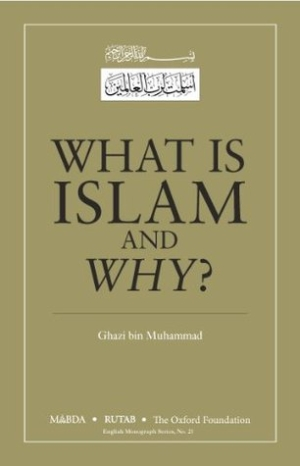 What Is Islam & Why - Product