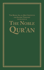 The_Noble_Quran-EN-only-min